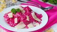 Фото рецепта Паста «Розовые бабочки»