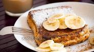 Фото рецепта Французские тосты с бананом и вареньем