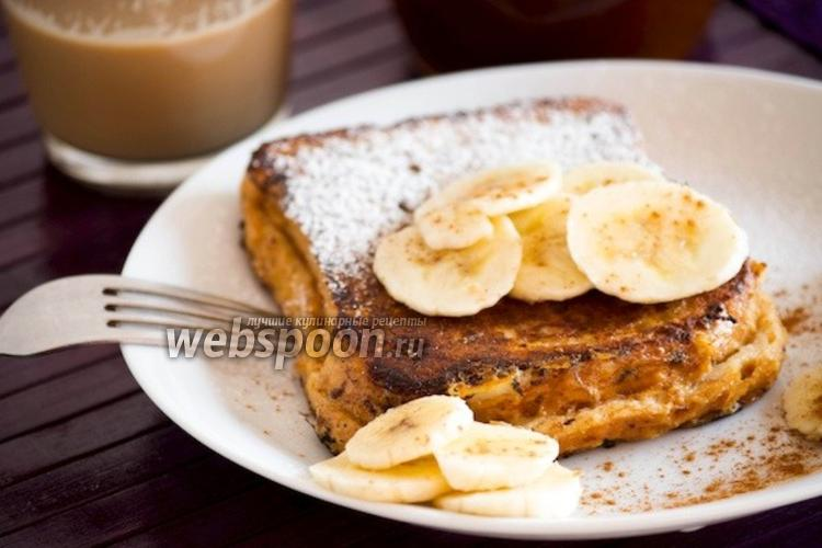 Фото Французский тост с вареньем и бананами