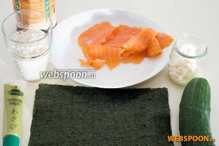 Для приготовления ролла с лососем вам понадобятся рис, лучше для суши, копчёный лосось, огурец, майонез, соевый соус, водоросли Нори и васаби.