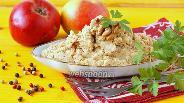Фото рецепта Паштет из копчёной скумбрии и орехов