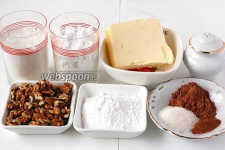 Для приготовления шоколадных палочек нам понадобится мука, крахмал, сахарная пудра, ванильный сахар, масло, орехи, соль, какао, корица.