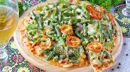 Фото рецепта Пицца со стручковой фасолью и ветчиной