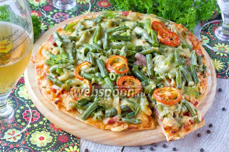 Фото Пицца со стручковой фасолью и ветчиной