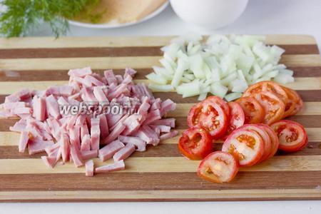 Нареазаем маленькими полосками ветчину, измельчаем репчатый лук, помидоры моем и нарезаем кольцами, вырезав плодоножки.
