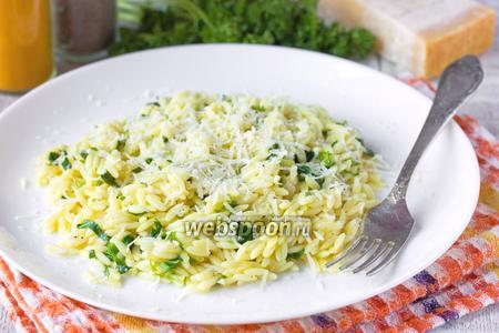 Паста ризони со шпинатом и сыром пармезан