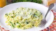 Фото рецепта Паста ризони со шпинатом и сыром пармезан