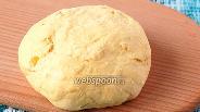Фото рецепта Тыквенное тесто для пиццы