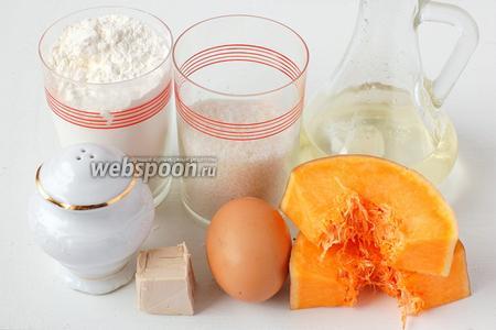Для приготовления тыквенного теста нам понадобится тыква, яйцо, живые дрожжи, соль, сахар, мука, подсолнечное масло.