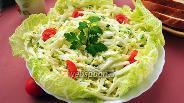 Фото рецепта Салат из пекинской капусты с огурцом и яйцами