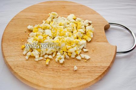 Сваренные яйца порежьте кубиками.