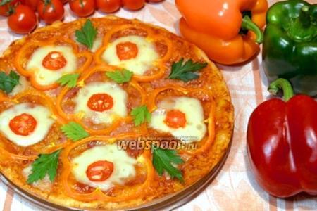 Пицца «Букет Прованса»