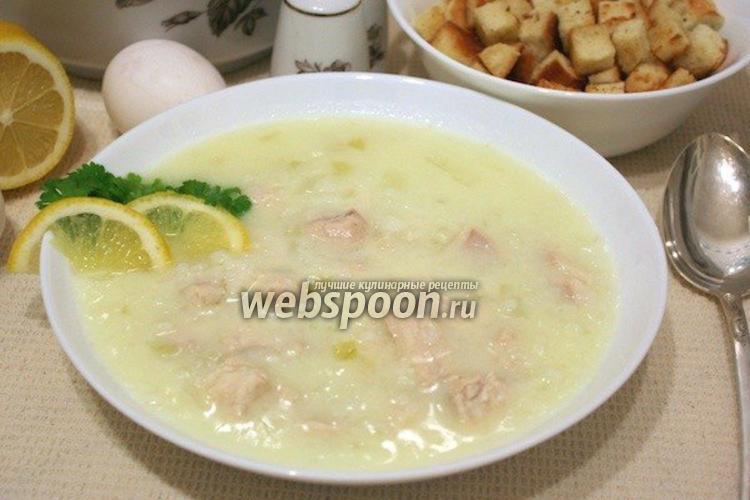 Фото Греческий суп Авголемоно