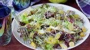 Фото рецепта Салат «Фьюжн» с виноградом, грушей и пармезаном
