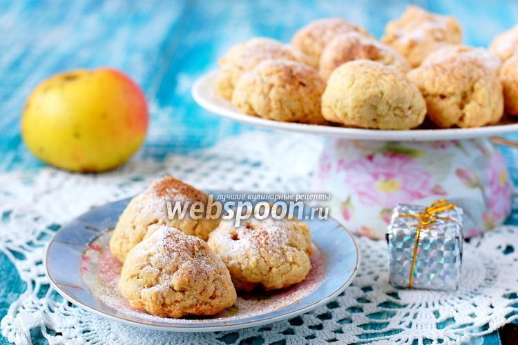 Фото Яблочное печенье