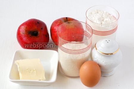 Для приготовления яблочного печенья нам понадобится мука, сахар, масло, яйцо, яблоки (можно сушёные), соль, сода.