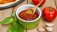 Фото рецепта Томатный соус для пиццы