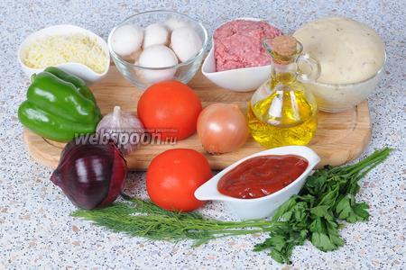 Подготовим все ингредиенты:  тесто , томатный соус на свой вкус, я использовала острый, свежие шампиньоны, помидоры, сладкий перец, лук, чеснок, оливковое масло, зелень укропа и петрушки, тёртый сыр, у меня моцарелла.