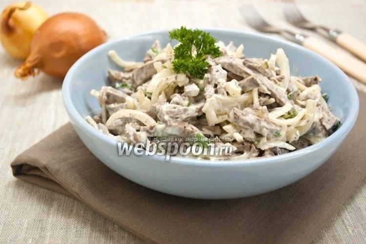салат бычье сердце рецепт