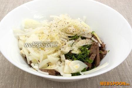 Добавить измельчённую зелень петрушки, чёрный молотый перец, выложить маринованный лук (маринад слить также как и воду, через сито). Посолить немного морской солью с травами.