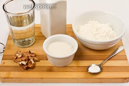 Основные ингредиенты: мука, сахар, вода, орехи, лимонная кислота и подсолнечное масло.
