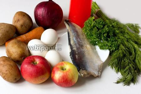 Для приготовления салата с сельдью, овощами и яблоками нам понадобятся такие продукты: солёная сельдь без костей (одно филе), картофель, морковь, фиолетовый лук, куриные яйца, майонез, свежая петрушка и укроп, кислые яблоки, лимонный сок, чёрный молотый перец.