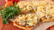 Фото рецепта Пицца «Викинг»