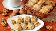 Фото рецепта Печенье «Ореховые пенёчки»