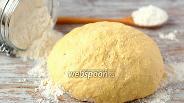 Фото рецепта Творожно-дрожжевое тесто