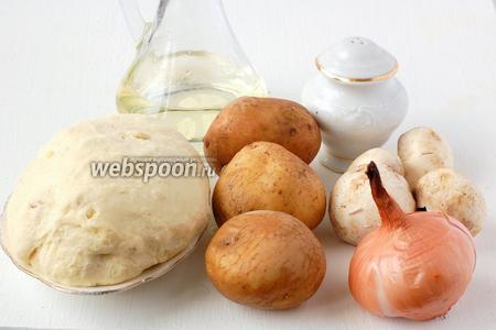 Для приготовления пирожков с картофелем, луком и грибами нам понадобится картофель, шампиньоны, лук, подсолнечное масло,  творожное тесто .