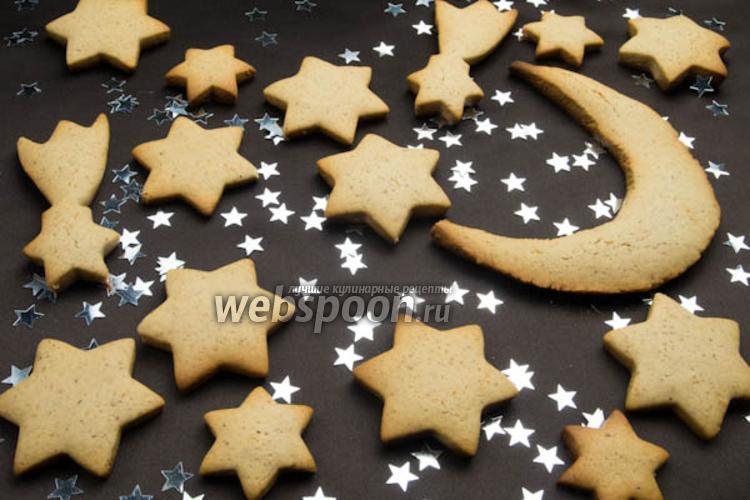 Фото Пряное рождественское печенье