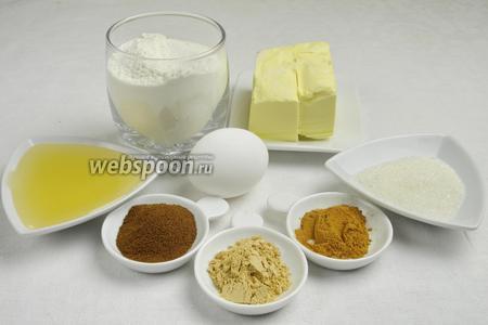 Для приготовления печенья нужно взять муку, разрыхлитель, куриные яйца, сахар, масло сливочное, мёд, корицу, имбирь и гвоздику.