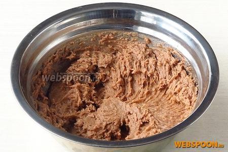 Должна получиться пышная однородная масса шоколадного цвета. Этот крем предназначен для прослаивания и отделки тортов, пирожных, наполнения песочных корзиночек.