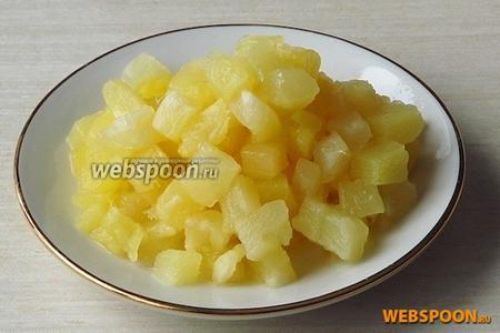 Консервированные ананасы вынуть из заливки и нарезать мелкими кубиками.