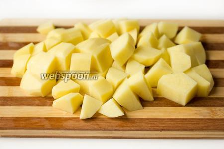 Картофель чистим и нарезаем кусочками среднего размера.