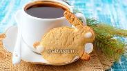 Фото рецепта Пряное медовое печенье с манкой