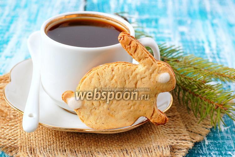 Фото Пряное медовое печенье с манкой