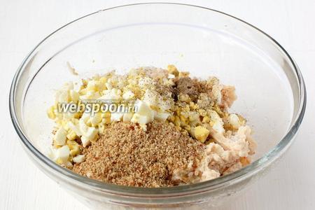 Яйца отварить вкрутую, порезать мелкими кубиками и добавить к паштету.