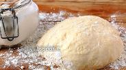 Фото рецепта Постное картофельно-дрожжевое тесто