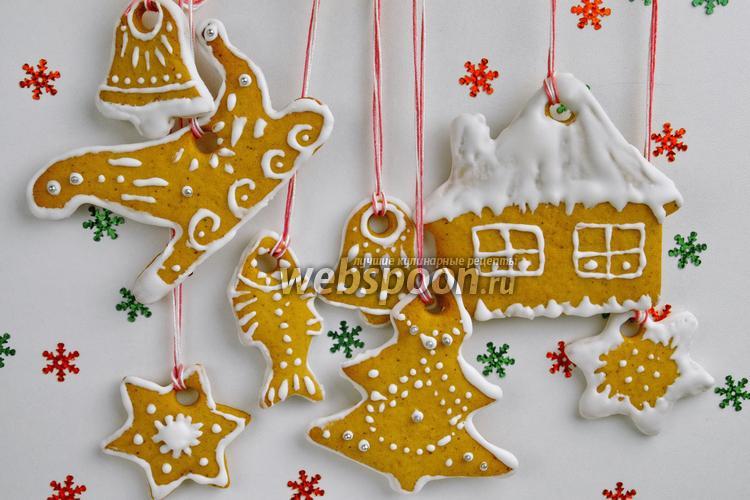 Рецепт Рождественское печенье в белковой глазури