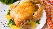 Фото рецепта Курица запечённая на соли