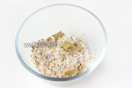 Соединяем и перемешиваем соль, сахар, лавровый лист (предварительно нарвав его на кусочки) и перетёртые в ступке пряности.