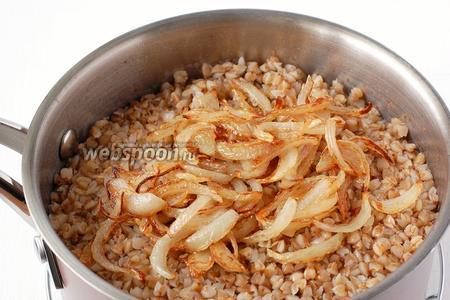 Добавить обжаренный лук в готовую гречку.