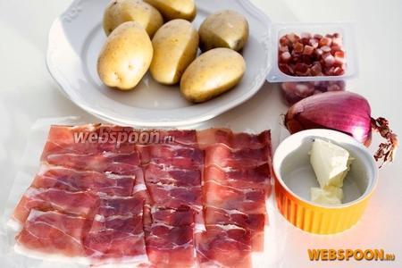 Для приготовления Рёсти вам понадобятся картофель, предварительно отваренный, лук, шпик, панчетта или копчёная грудинка, сливочное масло.