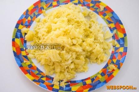 Вареный картофель потрите на крупной тёрке.