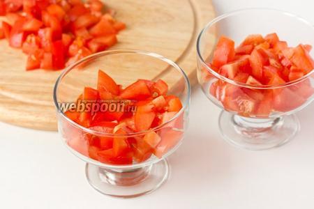 В порционные креманки (на 2 порции) выкладываем половину нарезанных помидор.