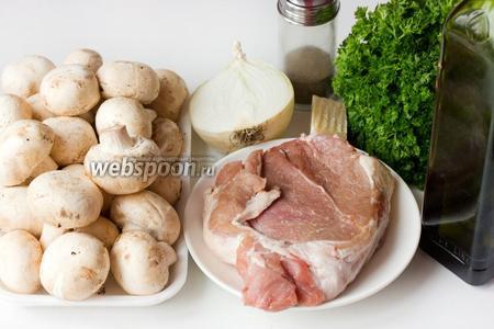Для приготовления запечённых фаршированных шампиньонов нам понадобится свинина мякоть, свежие шампиньоны, репчатый лук, соль, чёрный молотый перец, сыр пармезан, оливковое масло.