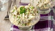 Фото рецепта Салат «Гринни» с индюшиными сердечками и зелёным горошком