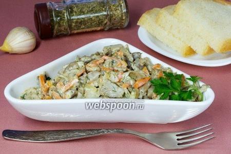 Жареные вёшенки со сметаной и овощами