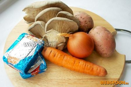 Для приготовления супа из вёшенок с плавленными сырками вам понадобятся сами грибы, картофель, репчатый лук, морковь, плавленые сырки, соль, вода, масло для жарки и свежая зелень.